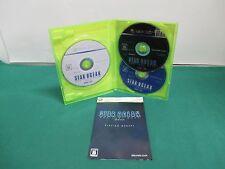Xbox360 -- STAR OCEAN 4 THE LAST HOPE -- JAPAN. GAME. Work. 53065
