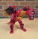 Transformers Beast Wars Transmetal Dragon Megatron FOR PARTS Incomplete
