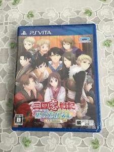 PSVita/Sangoku Koi Senki Omoide Gaeshi Love Youth / Adventure Game from Japan