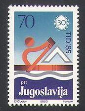 Yugoslavia 1985 Rowing/Sports/Games/Danube Regatta/Animation 1v (n34148)