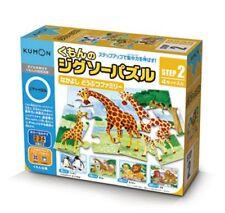 KUMON PUBLISHING Kumon's Jigsaw Puzzle STEP 2 Nakayoshi Animal Family NEW