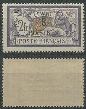 Syrien Syria 1919 ** Mi.110 Freimarken Definitives Frankreich France Levante