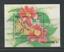 Thematic Stamps Animals - CAMBODIA 1991 BUTTERFLY MS1201 mint