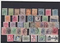 mixed east europe stamps ref 16404