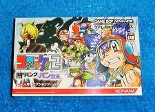 Nintendo Gameboy Advance Game - Croket! 2: Yami no Bank to Ban Joou (Japanese)