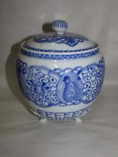 Antique Japanese Porcelain Jar Hirado ? Blue and White