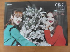 MONTHLY GIRL LOONA - YVES & CHUU [OFFICIAL] POSTER K-POP *NEW*
