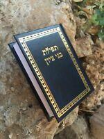 Hebrew Siddur Sephardic Jewish Prayer Book Shabbat Blessing Sidur Sefardi Israel