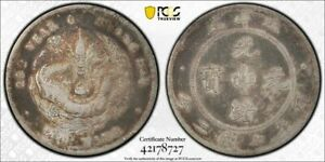 Chihli silver dollar 1903 (year 29) L&M-462 no period PCGS VF cleaned
