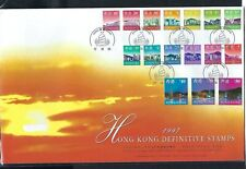 China Hong Kong 1996 1997 FDC Definitive stamp Skyline Last Day Cover