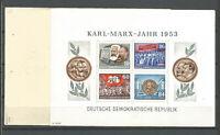 DDR  postfrisch Marx  Block  9A YI  tiefst geprüft Schönherr  160.-€