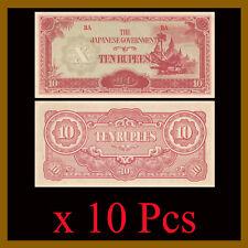 Burma 10 Rupees x 10 Pcs, 1942-1944 P.16b Japanese Occupation WWII (AU)