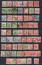 GERMANY Reich DEALER STOCK HOSTED IN STOOCKBOOK USED Stamp collection lot $$$$