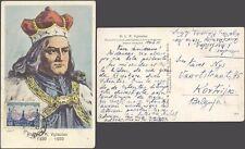 Lithuania 1930 - Postcard Kaunas to Kortijk Belgium D12