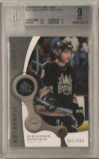 Upper Deck Alex Ovechkin Beckett (BGS) Hockey Cards