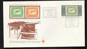 Deceased Estate South Africa 1979 FDC Cheap [B043]