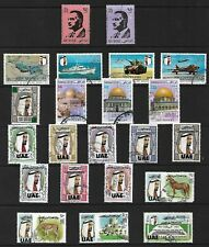 More details for abu-dhabi 1964 to 1972 complete collection (used) includes 27a high c.v £2,210/-