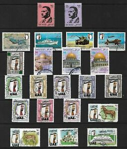 ABU-DHABI 1964 TO 1972 COMPLETE COLLECTION (USED) INCLUDES 27a HIGH C.V £2,210/-