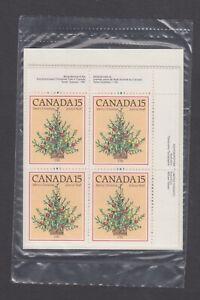 CANADA SEALED PLATE BLOCKS 900 CHRISTMAS - CHRISTMAS TREE, 1781