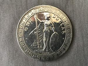 1930 BRITISH SILVER TRADE DOLLAR HONG KONG NO RESERVE!!!