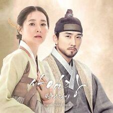 Saimdang The Herstory 2017 Korean SBS TV Drama OST 2CD+50p PhotoBook+Hard Cover