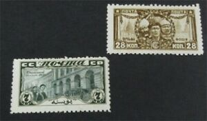 nystamps Russia Stamp # 377.381 Mint OG H $32   L23y796