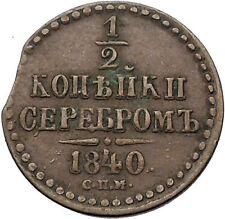1840 Emperor NICHOLAS I Antique Russian 1/2 Kopek Coin Imperial Monogram i56561