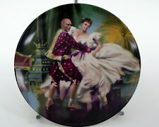 "The King and I ""Shall We Dance"" Knowles Collector Plate 1985 #18874B Md"