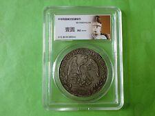 Old Coin 1枚 1884 墨西哥