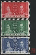 British Stamps -- Hong Kong 1937