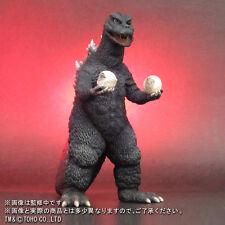 Japan X-Plus Toho Large Monster Series Godzilla 1971 vs Hedorah image Ric Toy