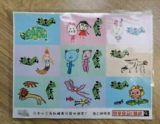 18 Cute Stickers 6x4cm Each with Drawings of Animals People Children Rectangular