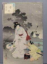 New listing Toshikata Japanese Woodblock Print Begging Man