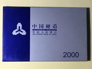 China 2000 Coins Mint Set (1,2,5Fen,1&5Jiao,1Yuan) with Original Case Box