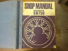 Early Honda CB750 Shop Manual