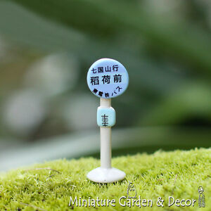 1 pc Bus Stop Stand for Miniature Garden Decoration (Ghibli: My Neighbor Totoro)