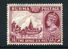 Trees Burmese Stamps (Pre-1948)