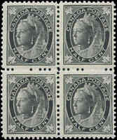 1897 Mint NH Canada F+ Block of 4 Scott #66 1/2c Maple Leaf Issue Stamps