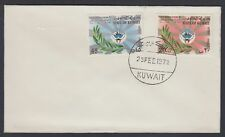 Kuwait 1972 FDC Mi.535/36 National Holiday Staatswappen Coat of Arms [ca303]