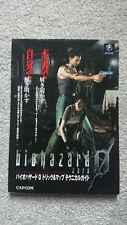 Biohazard (Resident Evil) 0 Strategy Guide - Nintendo Gamecube - Japanese