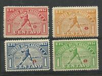 NICARAGUA YV # 678/81 COMPLETE SET MNH VF