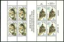 ISRAEL CZECH JOINT 1997 Stamp Sheet JEWISH MONUMENTS IN PRAGUE  MNH XF