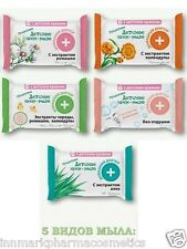 1010 Herbal cream-soap for children Set of 5 pieces 350g (5x 70g) Home Doctor