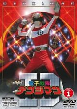 DENSHI SENTAI DENJIMAN VOL.1-JAPAN 2 DVD Y73