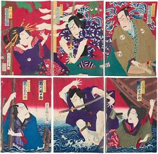 Kunichika, Chikanobu, Set of 2, Kabuki, Play, Original Japanese Woodblock Print