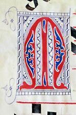 "Huge deco. Antiphonary Manuscript Lf.Vellum, fancy ""M"" initial,4 colors,1500#131"