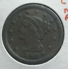 1848 Braided Hair Large Cent - C18 N1 R2
