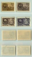 Russia USSR 1947 SC 1094-1097 mint or used . rta8864