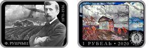 Belarus F. Ruschitz 150 Years 1 ruble 2020 Copper-Nickel