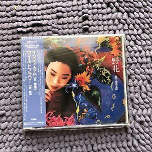 林憶蓮 林忆莲 sandy lam 野花 日本本土版 japan w/obi 日版 首版
